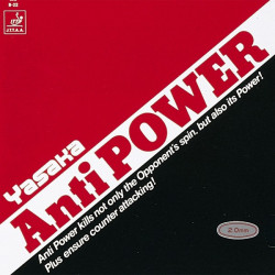"YASAKA ""ANTI POWER"""
